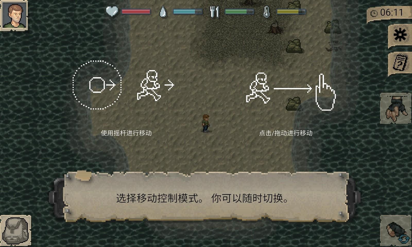 迷你dayz汉化版