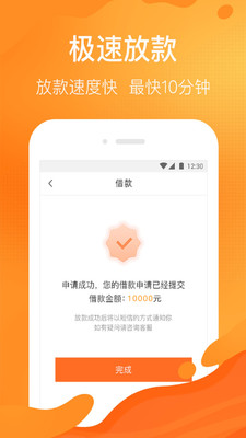 用钱宝app最新版