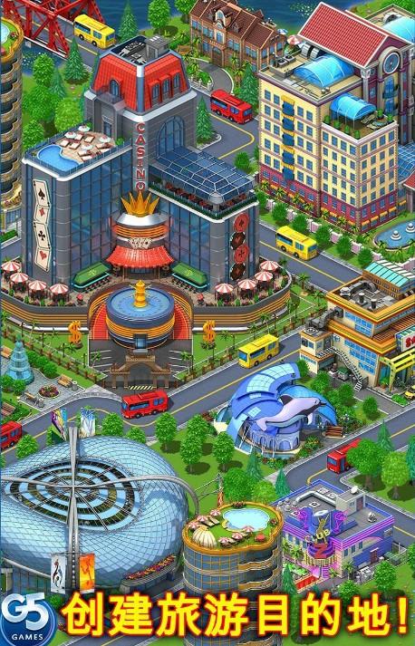 虚拟城市游乐场