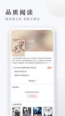 派比小说app旧版