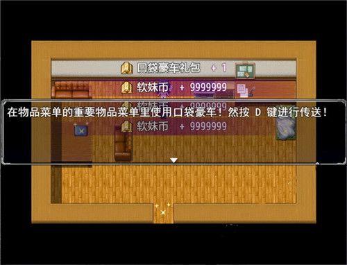 极致幻想1.51