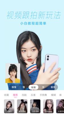 一甜相机最新版2021