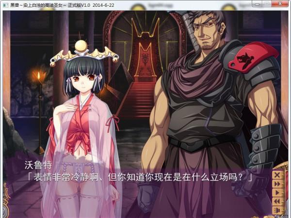 黑兽2中文安卓魔改版