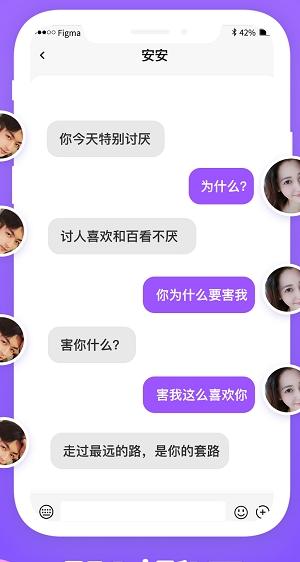 Biu语音苏宁小版