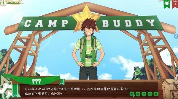 Camp Buddy完整版