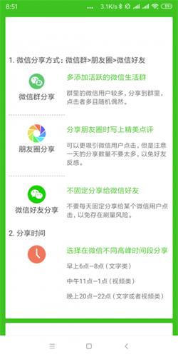 野牛网app最新版