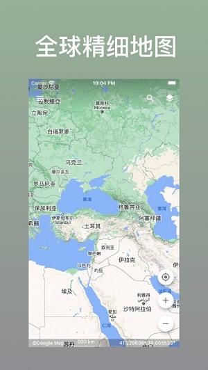蓝星地图安卓版