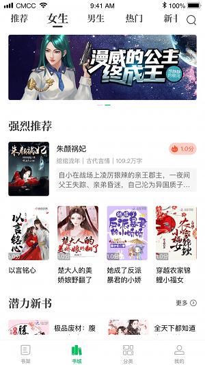 烽火中文app安卓版