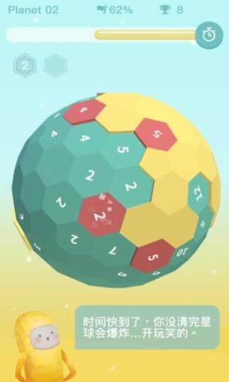 星球清洁公司Combo Planet游戏