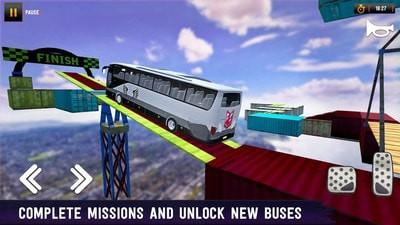 特技巴士跳跃挑战赛