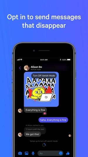 messenger最新版