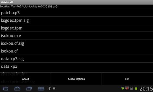 吉里吉里2模拟器手机版