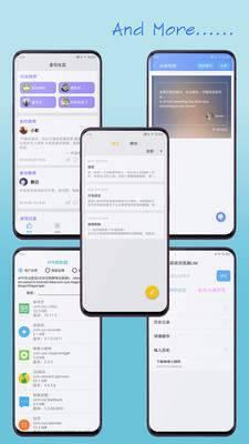 神奇小部件app