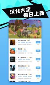 幻影游戏app最新版