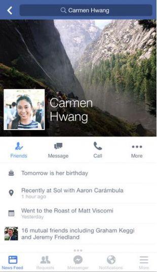 facebook安卓下载最新版