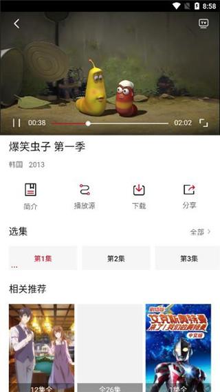稻草人影视app