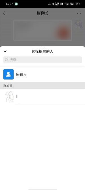 微信8.0.9