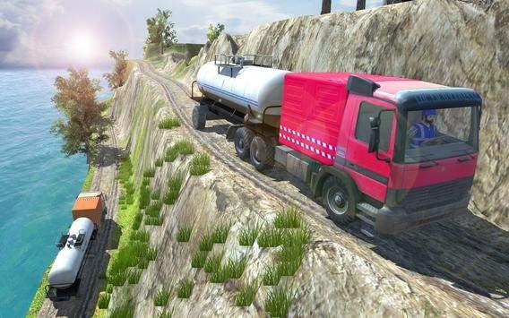 石油卡车3D