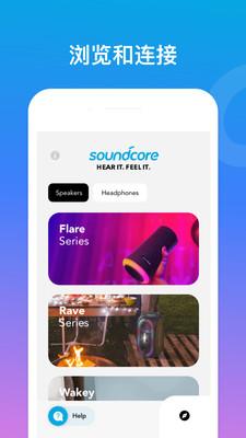 SoundHound最新版