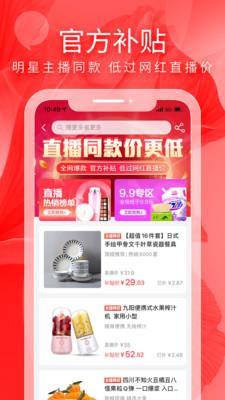 鱿鱼租赁app