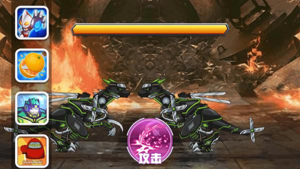 恐龙星战队