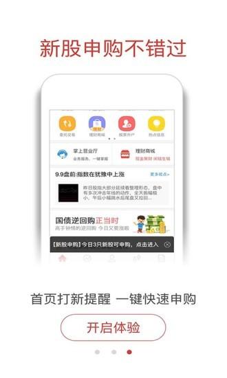融通金贵金属行情app