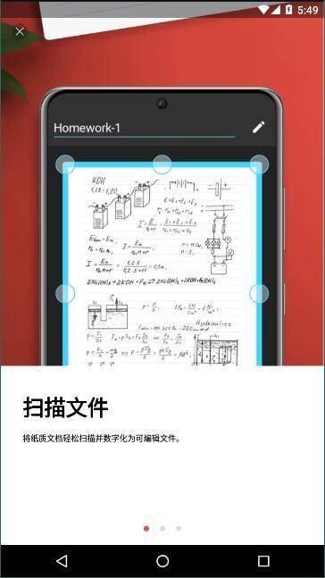 PDF Extra Pro