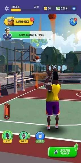 篮球传奇世界