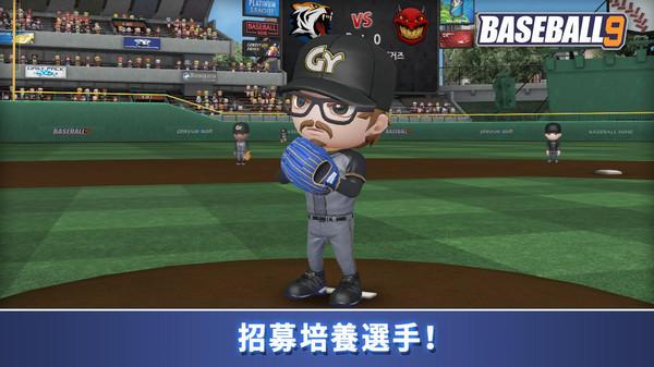 愉快的棒球冲突