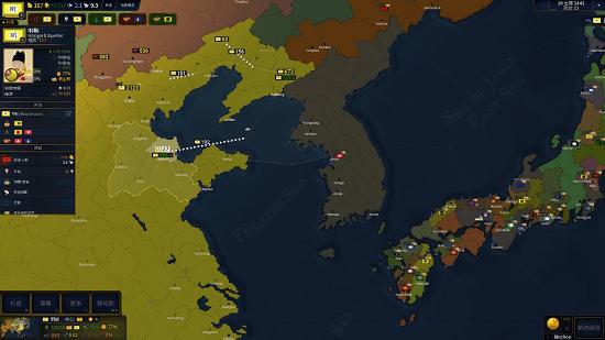 文明时代2鸽时代