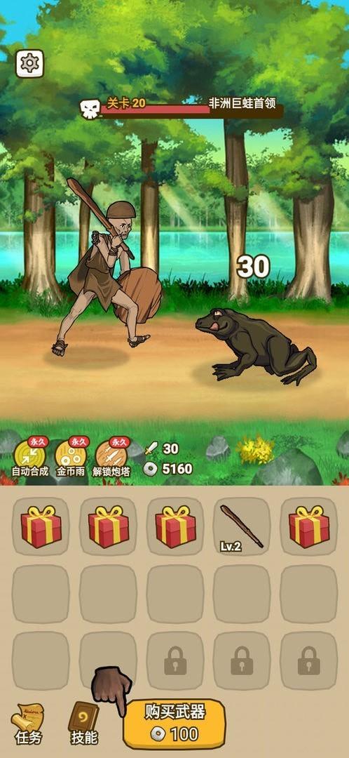 恐龙致富经
