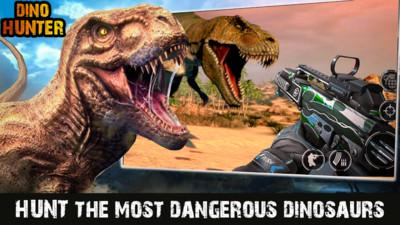 恐龙猎人2021