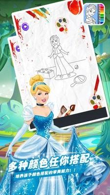 芭比公主绘画本