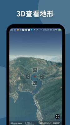 谷歌卫星地图2021高清最新版免费