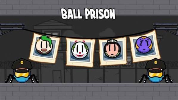 小球监狱逃脱
