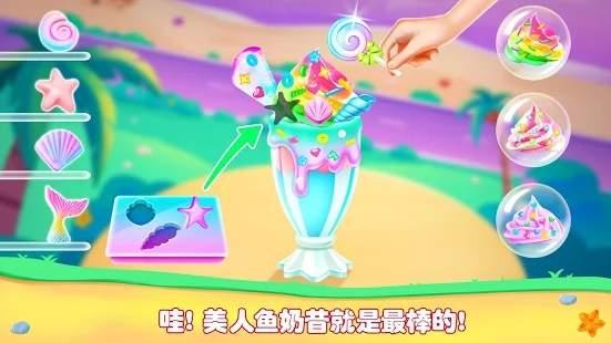 女孩果汁模拟器