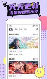 哔咔app最新版本