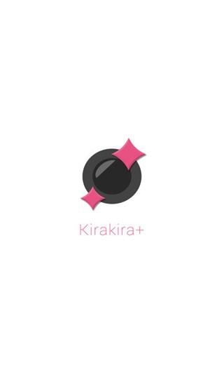 kirakira app
