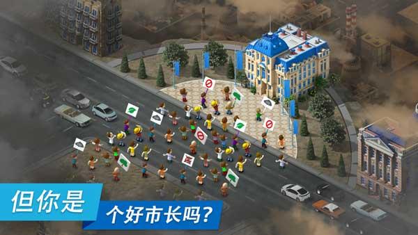 特大城市游戏手机版